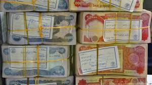 Deputy - The budget was compressed to reach 130 instead of 164 trillion dinars