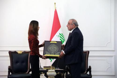 Iraq's Nadia Murad receives the 2018 Nobel Peace Prize Image