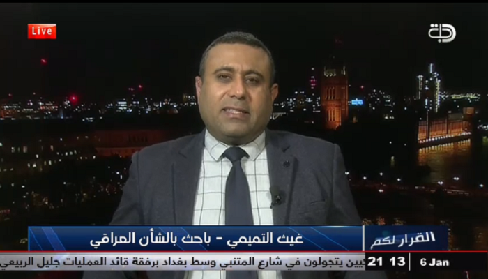 Researcher in political affairs Ghaith al-Tamimi to (Tigris): Maliki is an important political figure and was behind the ignition of sectarian strife in the country Image