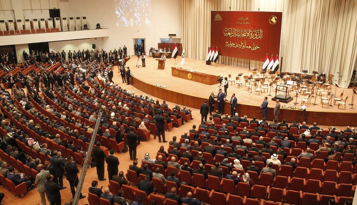 Iraq .. The next Saturday session is the date for the vote to dissolve Parliament