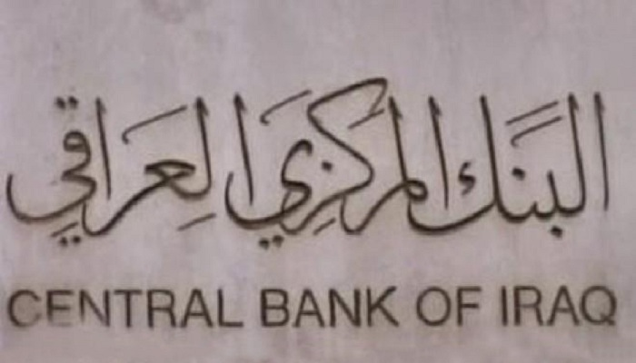 The Central Bank announces a plan to increase the number of foreign banks in Iraq
