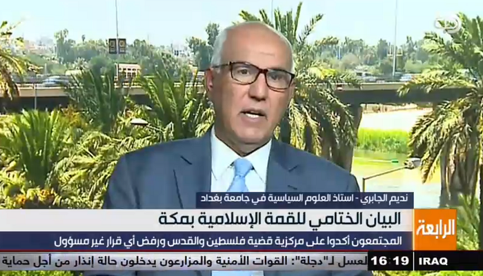 Nadeem Al-Jabri to (Tigris): Reservation of Iraq did not like Saudi Arabia did not meet the ambition of Iran Image