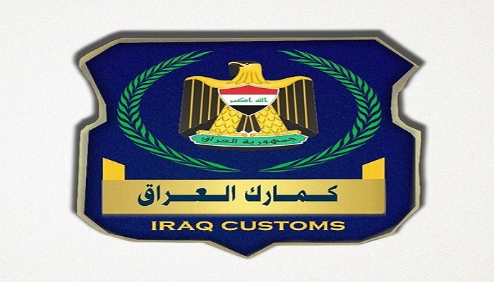 Customs set February 17 as the date for the consolidation of customs duties at all ports Image