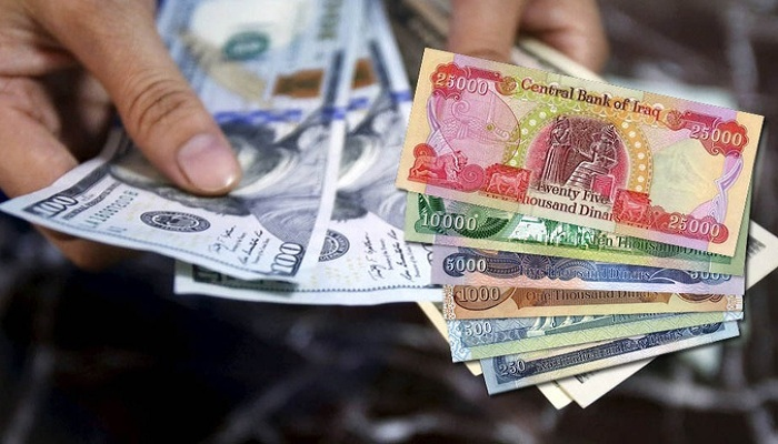 Rising dollar against the Iraqi dinar today